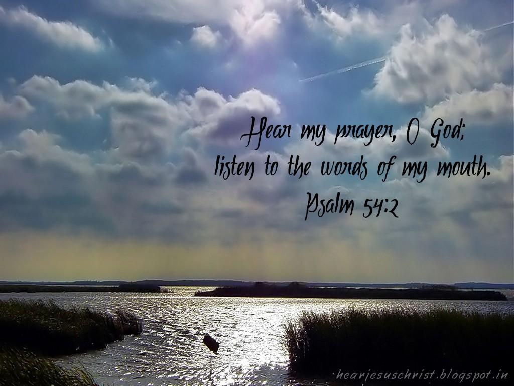 Psalm54-2